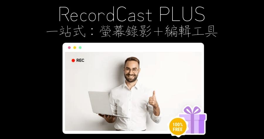 RecordCast PLUS