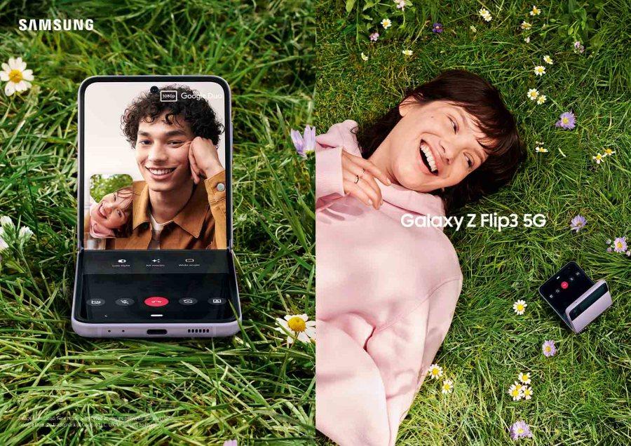 Galaxy Z Flip3 5G 螢幕