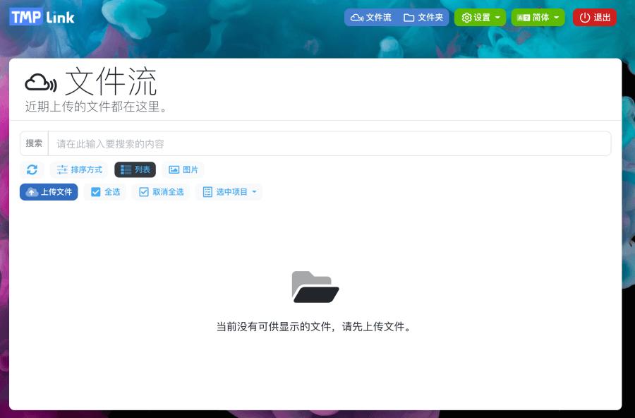 TMP Link