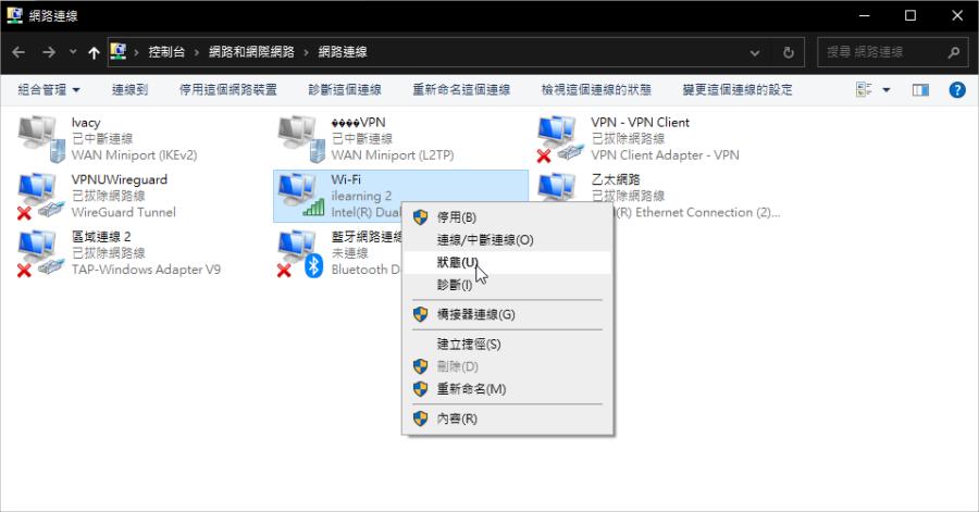 win1 0 wifi 密碼變更