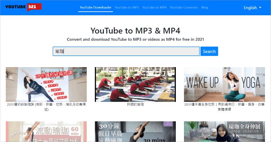 youtube 音樂下載