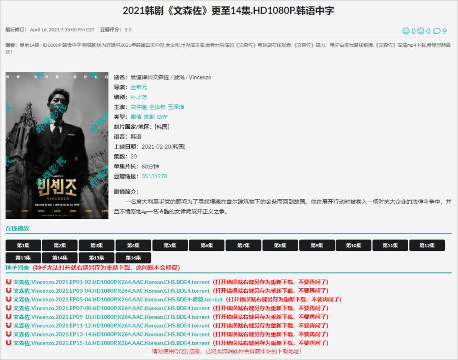 韓劇線上看電影