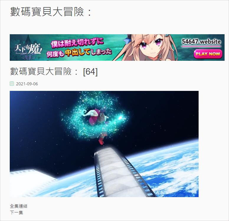 Anime1 下載