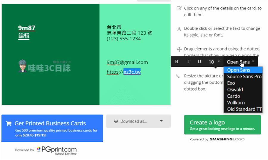 名片設計 app