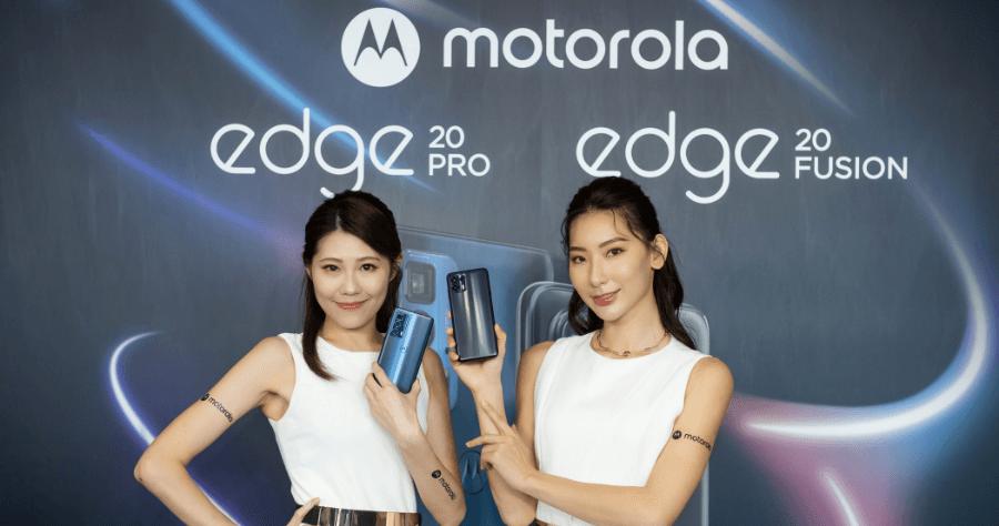 Moto edge 20 pro