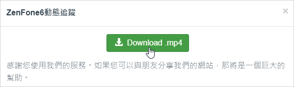 YouTube MP3 下載 手機