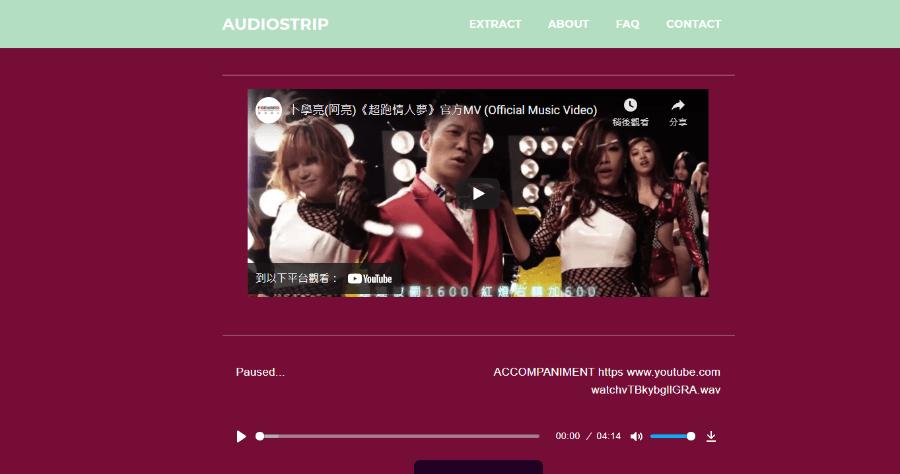 AudioStrip 把 YouTube 人聲變不見,一秒變身 YouTube KTV 模式