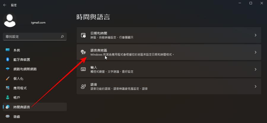 微軟注音輸入法 下載