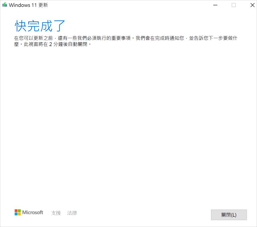 windows 11 災情