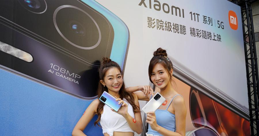 小米 11T 及 11T Pro 正式在台推出,120W 極速充電摩天輪繞行一圈手機從沒電充滿 100%,售價新台幣 17,999 元