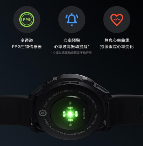 小米手錶 Color 2 台灣