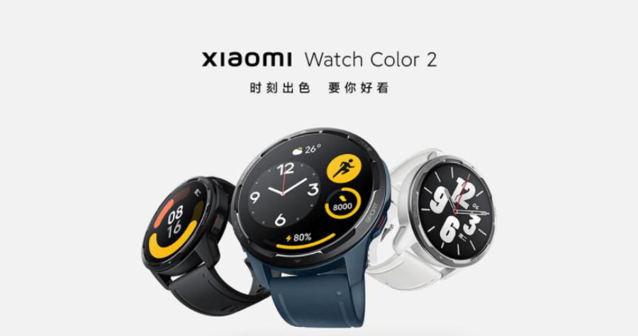 小米 watch color 2 台灣