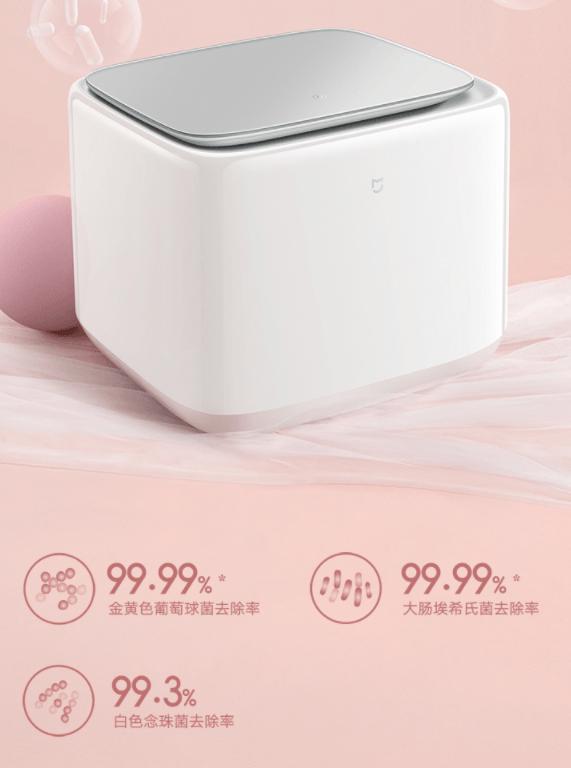 米家洗衣機 mini