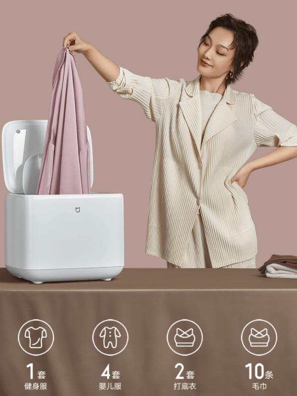 小米洗衣機尺寸
